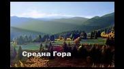 Най - страхотните места в България,  където може да си изкарате почивката.