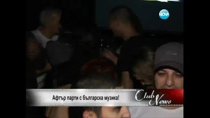 X Factor Афтър парти с българска музика