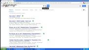 """biggeorge казва: """" Ибаси змията """" и Гугъл я намира! : D"""