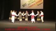 Танцова Школа - Мераклии - София