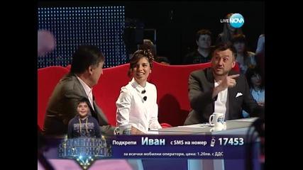 Иван Стоянов - Големите надежди 1/4-финал - 23.04.2014 г.
