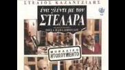 Stelios Kazantzidis - oi misou kaloi
