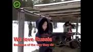 Защо обичаме Русия !част 1