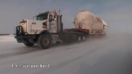 Камиони по леда - С02Е13