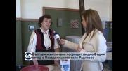 Българи и англичани посрещат заедно Бъдни вечер в село Радилово