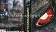 Годзила 1998 (синхронен екип, дублаж по Нова телевизия на 17.05.2009 г.) (запис)