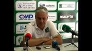 Стоев: Знаем цената на мачовете срещу Партизан