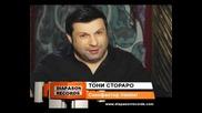 Тони Стораро - Секс фактор (remix)