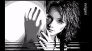 Стефан Данаилов и Маргарита Хранова - Моето мъжко момиче