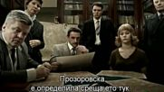 Жени разузнавачи ( Разведчицы 2013 ) Е12