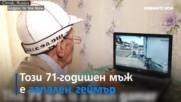 """71-годишен геймър – сензация в """"Каунтър страйк"""""""