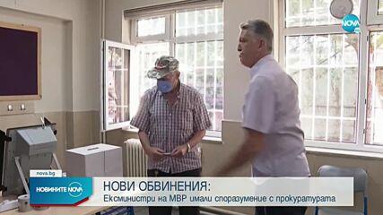 НОВИ ОБВИНЕНИЯ: Рашков твърди, че ексминистри на МВР имали споразумение с прокуратурата