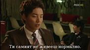 Бг субс! Me Too Flower / И аз съм цвете (2011) Епизод 6 Част 1/4