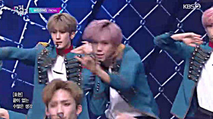 7 Verivery- Tag Tag Tag(етикет), Trcng - Missing(липсващ) 13.09.19,7