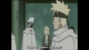 Naruto Shippuuden 121 [bg sub] Високо Качество