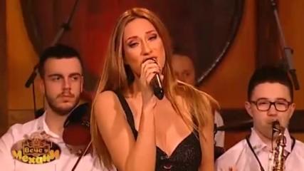 Radmila Manojlovic - Nikada vise