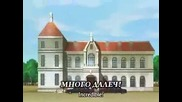 Midori no Hibi - 1(bg sub)
