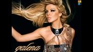 Preslava ft. Galena - Haide otkaji me 2011 Cd - Rip / Преслава и Галена - Хайде откажи ме