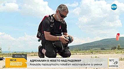 Видео - (2019-07-16 10:13:39)