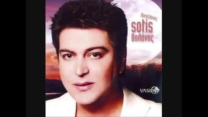 Sotis Volanis - Girna Piso