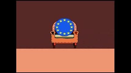 Европа Срещу Италия