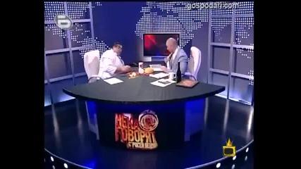 Митьо Пищова огладня при Росен Петров ! - Господари на Ефира