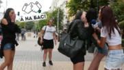 МАЦКИ се награбиха да се ЦЕЛУВАТ на публично място (А на бас)