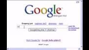 Трикове с Гоогле.бг - Trikove s Google.com