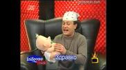 Бай Брадър - Здравко