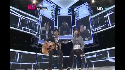 (akdong Musician) (don t Cross Your Leg)] Kpopstar Season 2