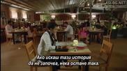 Kara Para Ask - 12 епизод - Son Sahne