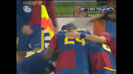 Барселона - Манчестър Юнайтед - 2:0 ( Меси 70`)