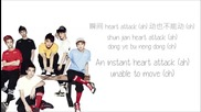 Exo-m - Heart Attack (color Coded Chinese_pinyin_eng Lyrics)