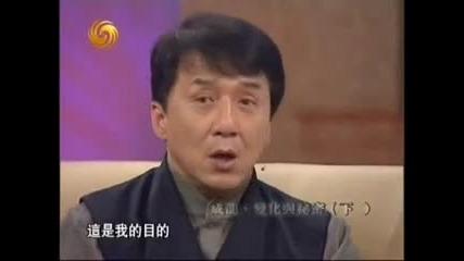 Jackie ok chinese talk show 10