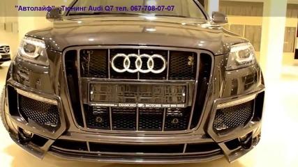 Подобряване на Audi Q7 Abt 2014