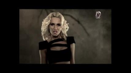 Алисия - Твоя Тотално - Official Video