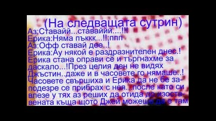 Drugs are my life and you can not stop me сезон1 епизод3