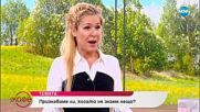 Николай Урумов за съмнението, недоверието и пиянството като вечни теми - На кафе (15.03.2019)
