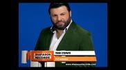 Тони Стораро - 2-3 милиона - 2014