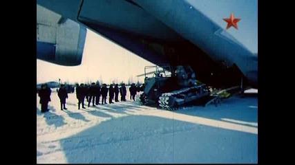 Много Голям Самолет - Ан-22