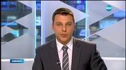 Новините на Нова (09.11.2015 - късна)