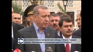 Дипломатическо напрежение между САЩ и Турция заради обвинение на вицепрезидента Байдън