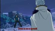 Fairy Tail - Eпизод 12 Bg Sub