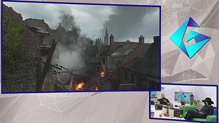 Конференцията на Sony PlayStation 4 и още в Gamer-ските новини на GplayTV!