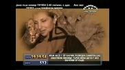 Нина Иванова - Малеле, стара, малеле
