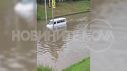 """От """"Моята новина"""": Обилен дъжд и наводнения в Русе"""