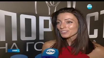 Спортни Новини (24.12.2015 - централна)