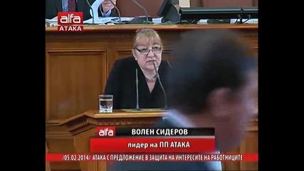 Магдалена Ташева - Защити законопроекти за изменения на кодекса на труда с сто процента изплащане -