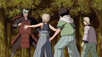 Naruto Shippuuden 367 [ Бг Субс ] Върховно Качество