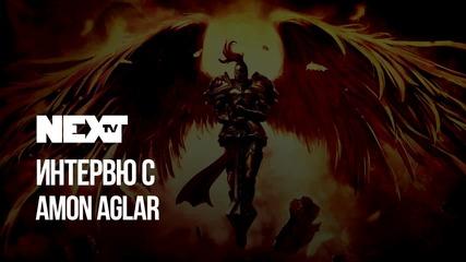 NEXTTV 041: Гост: Amon Aglar